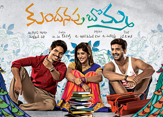 Kundanapu-Bomma-Review-And-Rating-Story-Talk-1st-Day-Collections-Kundanapu-Bomma-movie-review-Kundanapu-Bomma-movie-rating
