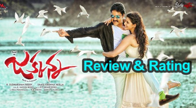 Jakkanna-Movie-Review-And-Rating-Story-Talk-1st-Day-Collections