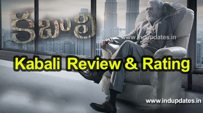 Kabali-Movie-Review-And-Rating,-Story,-Talk,-1st-Collections