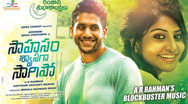 Sahasam-Swasaga-Sagipo-Movie-Review-and-Rating