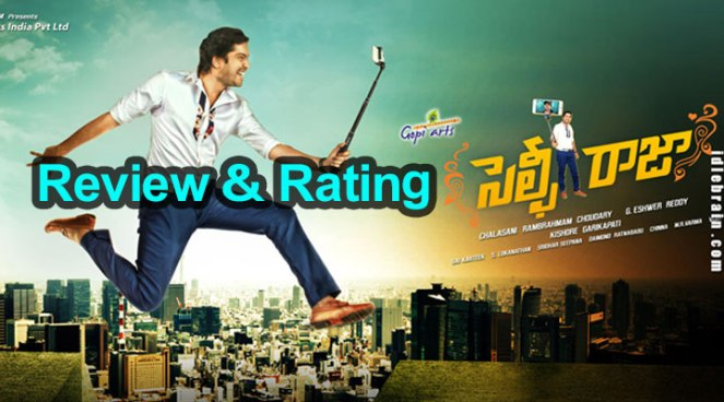 Selfie-Raja-Movie-Review-And-Rating,-Story,-Talk,-Collections