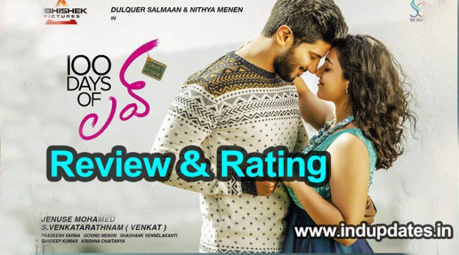 100-Day-Of-Love-Movie-Review-And-Rating,-Story,-Talk,-Collections