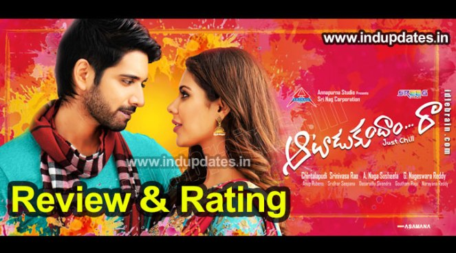 Aatadukundam-Raa-Movie-Review-And-Rating,-Story,-Talk,-1st-Day-Collection