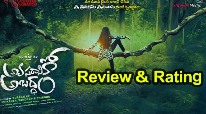 Avasaraniko-Abaddam-Movie-Review-And-Rating,-Story,-Talk,-Collections