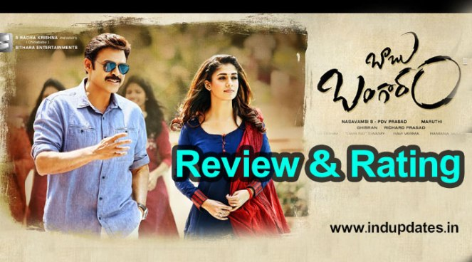 Babu-Bangaram-Movie-Review-And-Rating,-Story,-Talk,-1st-Day-Collection