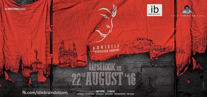 chiru150-firstlook-on-22august