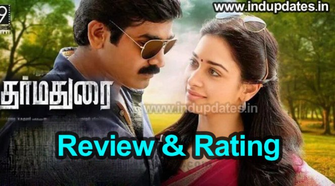 Dharma Durai Movie Review And Rating, Story, Talk, 1st Day Collection