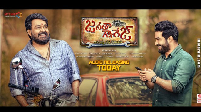 Janatha Garage Movie Review And Rating, Story, Talk, 1st Day Collection