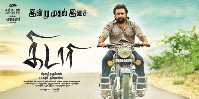 Kidaari Movie Review And Rating, Story, Talk, 1st Day Collections
