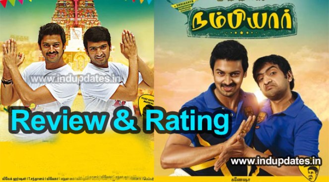 Nambiar-Movie-Review-And-Rating,-Story,-Talk,-1st-Day-Collection