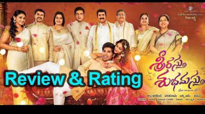 Srirastu-Subhamastu-Movie-Review-And-Rating,-Story,-Talk,-Collections