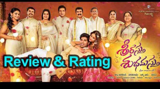 Srirastu-Subhamastu-Movie-Review-And-Rating,-Story,-Talk,-Collections