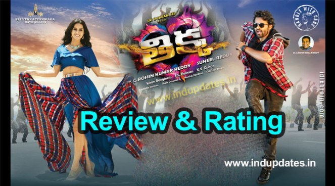 Thikka-Movie-Review-And-Rating,-Story,-Talk,-1st-Day-Collection