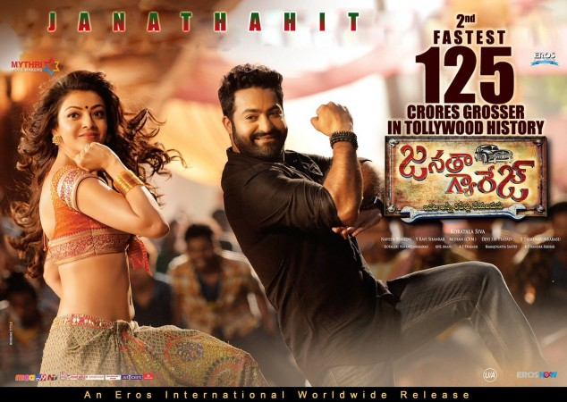 Janatha Garage 25 Days Collections, Janatha Garage Total Collections