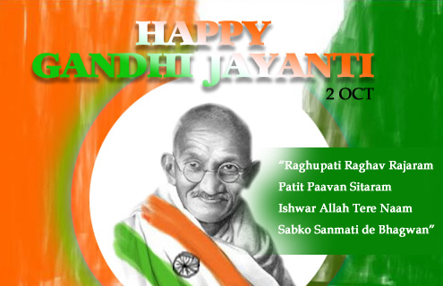 Happy Gandhi Jayanti Images, Happy Gandhi Jayanti Photos, Happy Gandhi Jayanti Wallpapers, Happy Gandhi Jayanti Dp