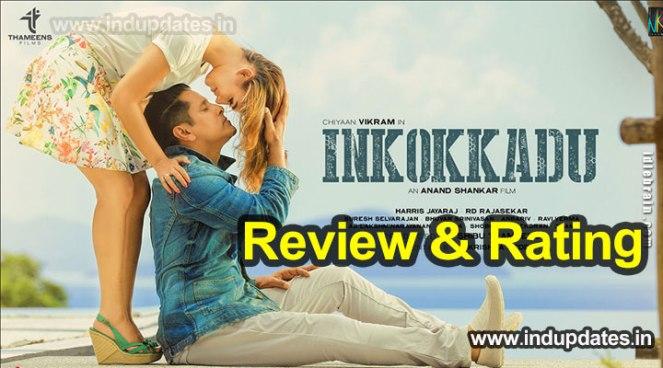 Inkokkadu-Movie-Review-Rating