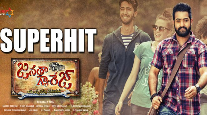 Janatha Garage 2nd Day Collections, Day 2 Collections Report
