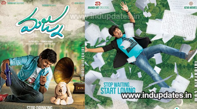 Majnu Movie Review Rating, Premier Show Live Updates