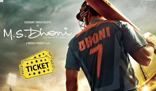 MS Dhoni Movie Tickets Advance Booking Online @ BookMyShow, Justickets.in
