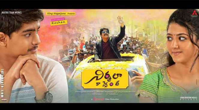 Nirmala Convent Movie Review Rating, Story, Public Talk, Live Updates