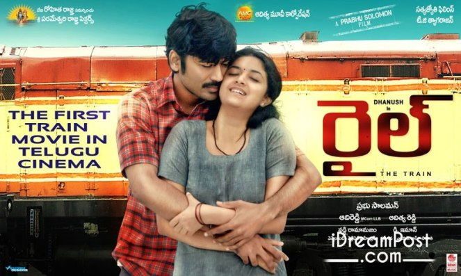 Rail Movie Review Rating, Benefit Show Live Updates
