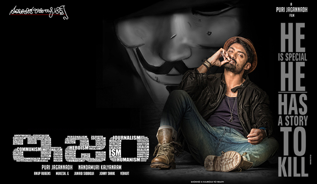 Ism Movie Review Rating, Story, Public Talk, Live Updates