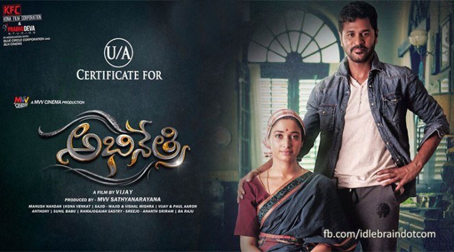 Abhinetri Movie Review Rating, Story, Talk, Live Updates, 1st Day Collections