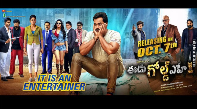 Eedu Gold Ehe Movie Review Rating, Story, Talk, Live Updates