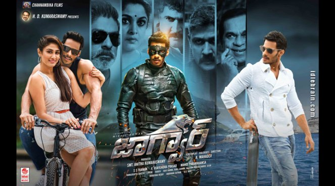 Jaguar Movie Review, First Day First Show Live Updates