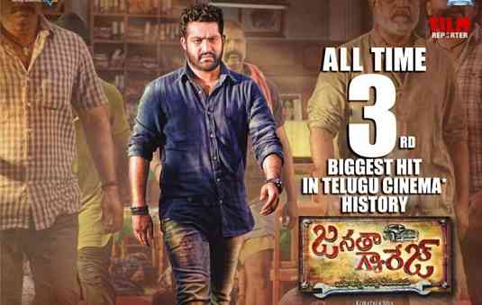 Janatha Garage 32 Days Collections, 33 Days Collections