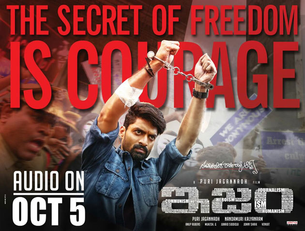 Ism Movie Audio Launch Live Streaming, JukeBox, Mp3 Songs Free Download
