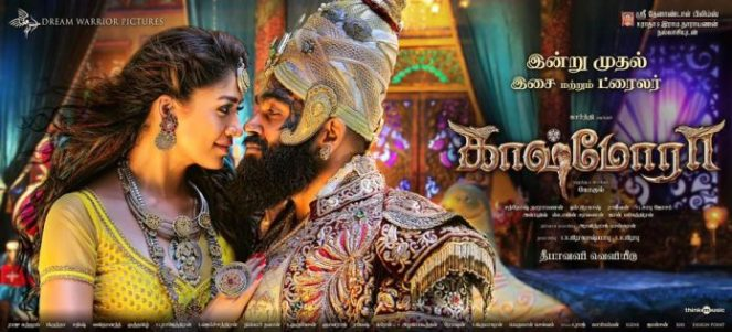 karthi-kaashmora-movie-tickets-advance-booking-online-started-696x316
