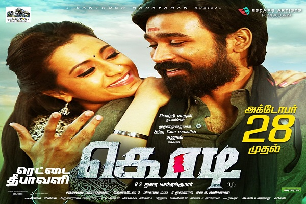 kodi-movie-tickets-advance-booking-online
