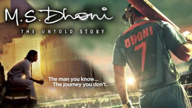 MS Dhoni Movie 3rd Day Collections, 3 Days Box Office Collections