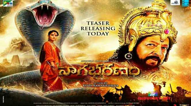 Nagabharanam Movie Review Rating, Story, Talk, 1st Day Collections