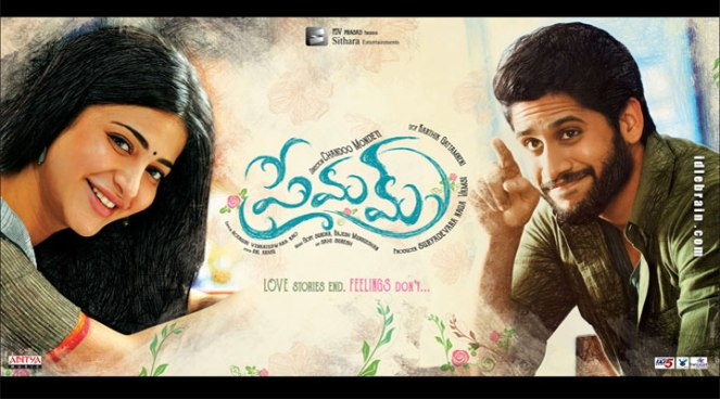 Premam Movie 1st Day Collection, Day 1 Box Office Collections