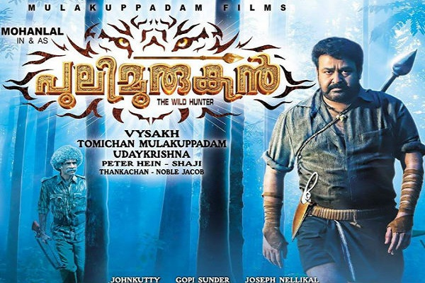 PuliMurugan 1st Day Collection, Day 1 Box Office Collections