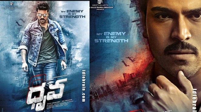 Ram Charan's Dhruva Movie Teaser / Trailer