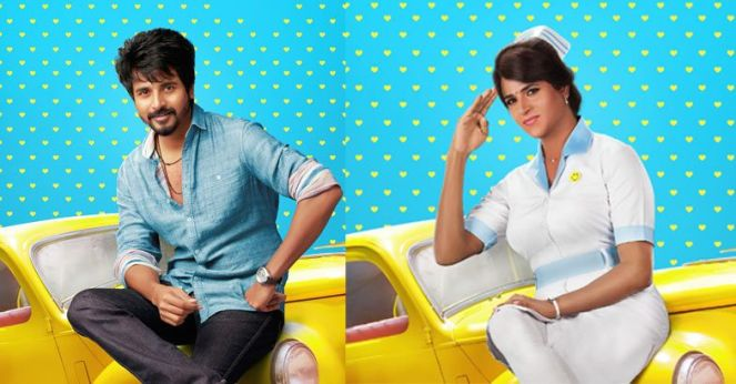 Remo Movie Review Rating, Story, Public Talk, Live Updates
