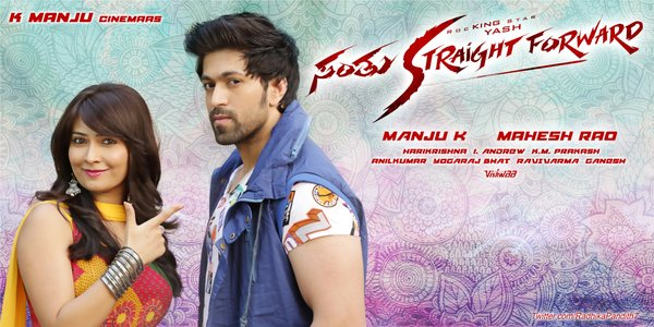 Santhu Straight Forward Movie Review Rating, Story, Public Talk, Live Updates