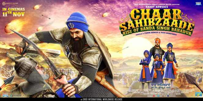 Chaar Sahibzaade 2 Rise of Banda Singh Bahadur Movie Review Rating