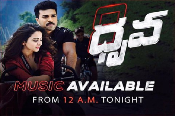 Dhruva Songs Free Download, Jukebox, Mp3 Songs Listen Online