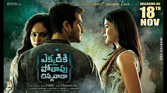 Ekkadiki Pothavu Chinnavada Movie Review Rating, Story, Public Talk, Live Updates
