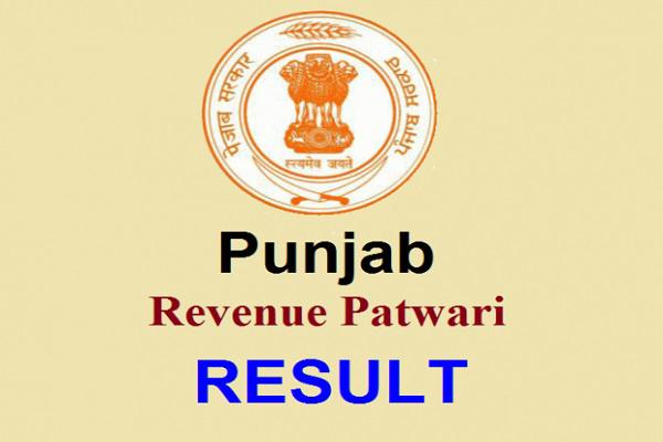 Punjab Patwari Result 2016