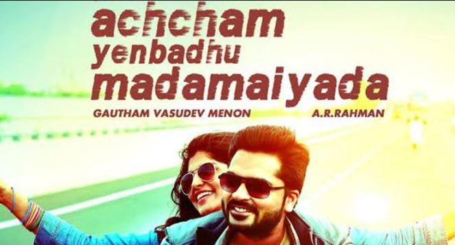 Achcham Yenbadhu Madamaiyada Movie Review Rating, Story, Public Talk, Live Updates