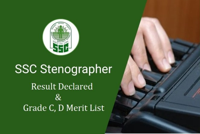 SSC Stenographer Results 2015 - 2016 Grade C And Grade D