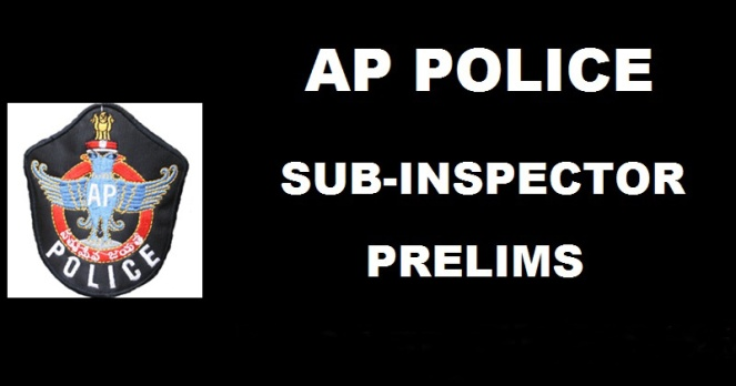 AP Police SI Prelims Result 2016