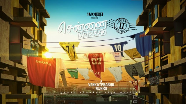 Chennai 600028 II 2nd Innings Movie Review Rating, Story, Public Talk, Live Updates
