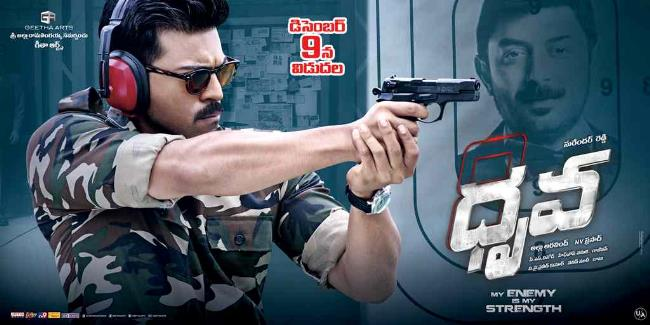 Dhruva 3rd Day Collection, 3 Days Collections