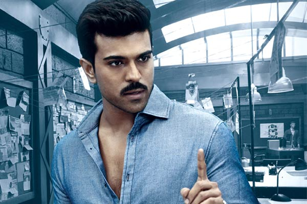 Dhruva 6 Days Collection